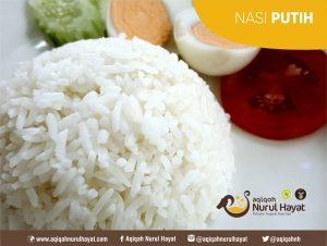 Aqiqah Tangerang Nurul Hayat Nasi Putih